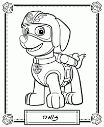 Paw Patrol Coloring Pages Birthday Printable Coloring Home