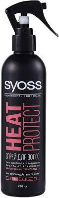 """Syoss <b>Термозащитный спрей для</b> волос """"Heat Protect"""" для ..."""