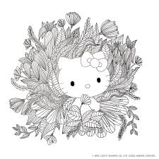 Explore 623989 free printable coloring pages for your kids and adults. Hello Kitty Friends Coloring Book Viz Unknown 9781421592749 Amazon Com Books