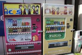 Vending Machine Anime Cool Otome Road Ikebukuro Tokyo Japan Photo Vending Machines With