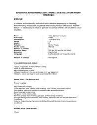 Sample Kitchen Helper Resume Beauteous Kitchen Helper Job Description Resume Kitchen Appliances Tips And