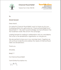Fundraiser By Sharat Ganesh Help Tamil Nadu Flood Recovery