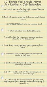10 Things You Should Never Ask During a Job #Interview