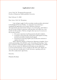 cover letter example for art teacher resume builder cover letter example for art teacher cover letter examples examplesof examples to save sample application job