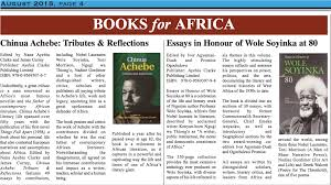 chinua achebe essays ayebia book details an icon of african  ayebia book details chinua achebe tributes and reflections review by stephen williams african business magazine 2014