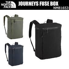 ebisuyasports rakutenichibashop rakuten global market the north 2016 dodge journey fuse box at Journeys Fuse Box