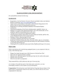 Saute Chef Cover Letter Product Marketing Specialist Cover Letter