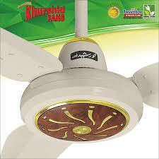 Acdc Lighting Price List Khurshid Fan Ac Dc 56 Inch Dark Wood Model