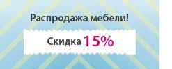 Мебель <b>Marka One</b> Россия в Минске, лучшие цены | Купить ...