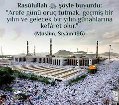 Arefe günü oruç tutmanı fazileti nedir? Kurban Bayramı arefe günü oruç  tutmanın sevabı! Peygamberimizin arefe günü duası