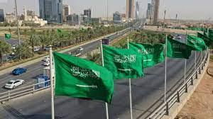 أخبار السعودية.. مصادرة 140 مليون ريال من 4 جناة.. وضبط 12 ألف مخالف