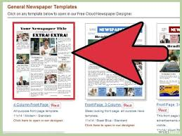 How To Create A Newspaper Template On Microsoft Word How To Get A Newspaper Template On Word Magdalene Project Org