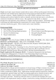 Software Developer Resume Samples Free Www Freewareupdater Com