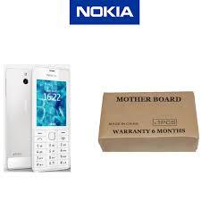 Nokia 515 Price & Specifications ...