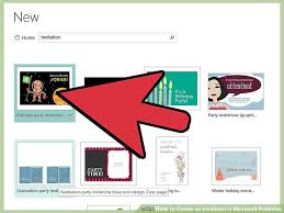 create party invitation 3 ways to create an invitation in microsoft publisher wikihow
