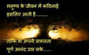 latest sad whatsapp status photos for whatsapp dp most sad whatsapp status dp free