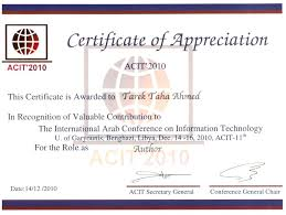 Printable Appreciation Certificate Teacher Template Letter Examples