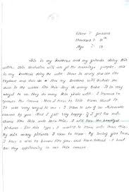 Composition Essay Examples Essay Composition Examples Composition