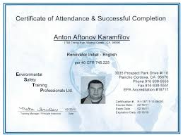 Certificate Of Completion Training Unique Certificate Of Attend Successful Completion Anton Karamfilov