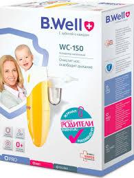 Назальный аспиратор медицинский <b>B</b>.<b>Well</b> WС-<b>150</b> очищение ...
