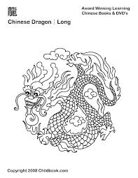 Chinese New Year Dragon Coloring Page New Year Dragon Coloring Page ...