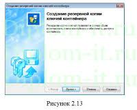 diplom it ru Актуальные темы дипломных работ по информационным  Проектирование ЛВС главного офиса и глобальной сети vpn на технологии mpls для трех филиалов