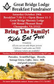 breakfast and open house oct 29th 2016 great bridge lodge no breakfast fundraiser flyers