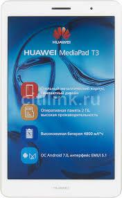 Купить <b>Планшет HUAWEI MediaPad T3</b> 8.0, 2GB, 16GB, 4G ...