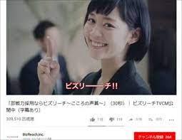 竹内 涼 真 吉谷 彩子