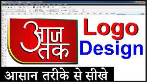 Aaj Design Aaj Tak 3d Logo Design In Coreldraw Ii Learn How To Design A Logo In Hindi