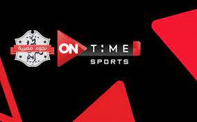 تردد قناة أون تايم سبورت On time sport HD آخر تحديث 2021
