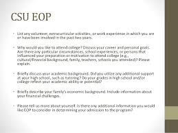 school experiences essay okl mindsprout co school experiences essay