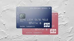 Jcb カード w