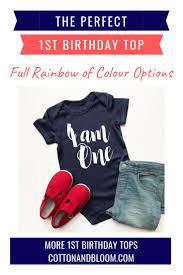 Birthday Vest Design I Am One Birthday Vest Script Short Sleeve Vest Design
