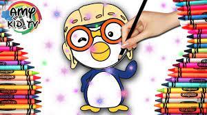 Vẽ Và Tô Màu Chim Cánh Cụt Pororo Bé Tập Tô Màu #AmyKidsTV - YouTube