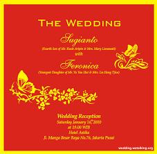 hindu wedding card free templates wedding invitation sle