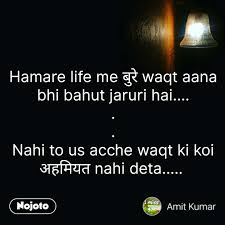 Night Quotes In Hindi Hamare Life Me बर Waqt Aan Bahasa