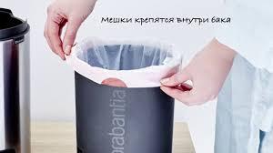 <b>Аксессуары для ванной комнаты Brabantia</b> (Брабантия) - купить ...