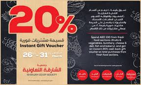 sharjah co op society 20 instant gift voucher