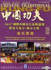 Zhong Kuangshi biography