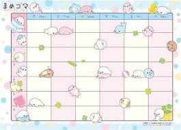 Schedule To Print Cute Free Mamegoma Class Schedule Modes Blog