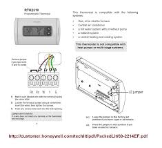 honeywell programmable thermostat wiring diagram & honeywell honeywell 5000 installer setup at Honeywell Thermostat Pro 3000 Wiring Diagram