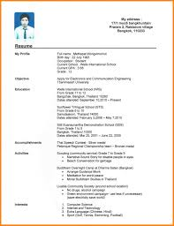 Template Simple High School Resume Sample Pdf College Application