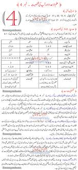 Numerology 4 In Urdu Number 4 Life Path Compatibility