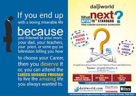 What Next After Class 10 Free Career Guidance By