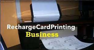 The software is now obsolete but you. Profitable Recharge Card Printing Business To Do In 2020 By Alex Raji Medium
