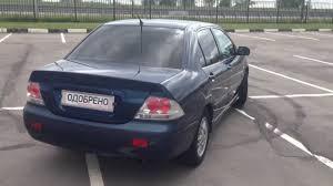 Mitsubishi Lancer 2006 - YouTube