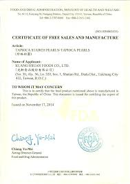 Samples Certificate Amazing Example Certificate Of Free Sale Copy Templates For Powerpoint
