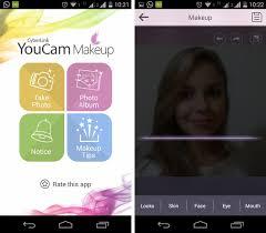 interface inicial do youcam makeup foto reprodução marcela vaz