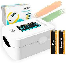 <b>Pulse Oximeters</b> Price